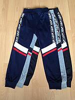 Штаны спортивные (трикотажные)подростковые для мальчиков на манжете 8-16 Польша