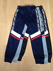 Штани спортивні (трикотажні)підліткові для хлопчиків на манжеті 8-16 Польща, фото 2