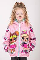 Демисезонная детская куртка для девочек с принтом кукла ЛОЛ, LOL (розовая)