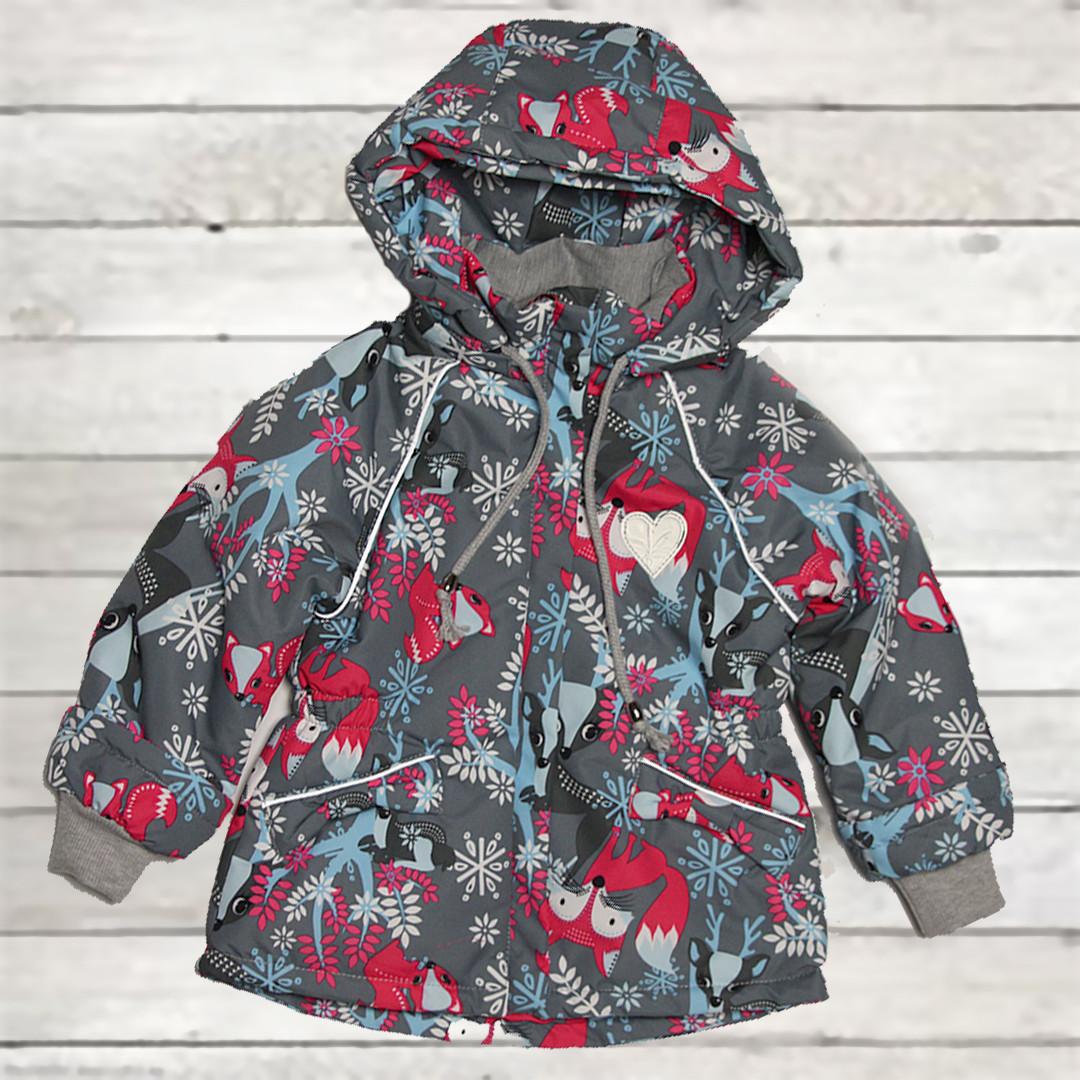 Термо куртка демисезонная для девочки от 4-5 лет серая