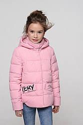 Детская модная весенняя куртка Робби NUI VERY (нью вери)