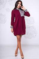 Платье женское дизайнерское «Лика» (Бордовое, черное | 42-44; 44-46; 46-48; 48-50)