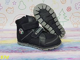 Детские ботинки демисезон черные В НАЛИЧИИ ТОЛЬКО 29 31р