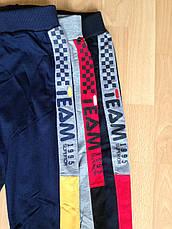 Штаны спортивные (трикотажные)подростковые для мальчиков на манжете 4-12 Польша, фото 2