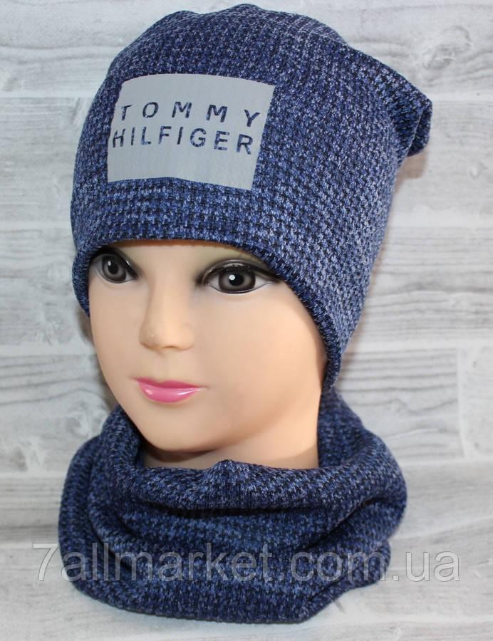 Комплект детский шапка+хомут на мальчика универсал (5 цв.) Серии