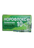 Норофлокс 10% оральный 1мл №50 (O.L.KAR.) (аналог Байтрил, Енрофлокс)