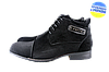Мужские ботинки велюровые на меху intershoes 12z903 черные   зимние