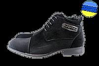 Мужские ботинки велюровые на меху intershoes 12z903 черные   зимние , фото 1