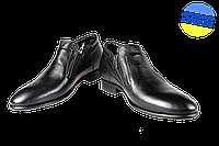 Мужские ботинки кожанные на меху и на шнуровке alexandro 14840 черные   зимние