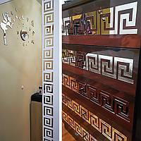 Декоративные зеркальные наклейки на стены «лабиринт мини».  Интерьерные акриловые наклейки хром.