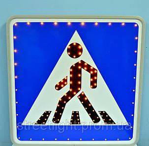 Светодиодный дорожный знак Пешеходный переход односторонний, фото 2