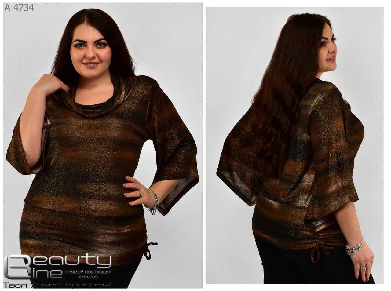 Стильная молодежная блуза трикотаж люрекс размеры 54.56.58.