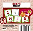 """Навчальний посібник №3 """"Вчи польську""""  , фото 2"""