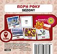 """Навчальний посібник №3 """"Вчи польську""""  , фото 3"""