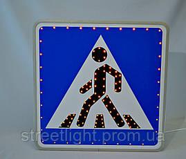 Светодиодный дорожный знак Пешеходный переход односторонний, фото 3