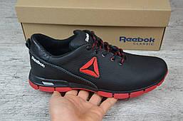 Мужские кожаные кроссовки Reebok (Реплика) (Код: R-6/2  ) ► Размеры [40,41,42,43,44,45]