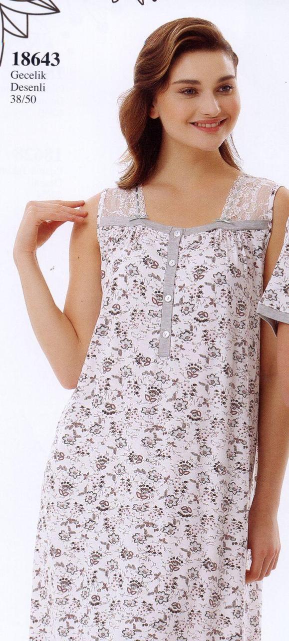Ночная сорочка   фирмы AQUA