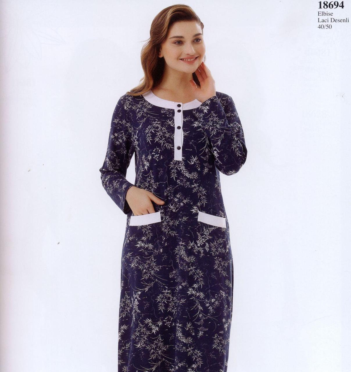Платье домашнее фирмы AQUA 18694