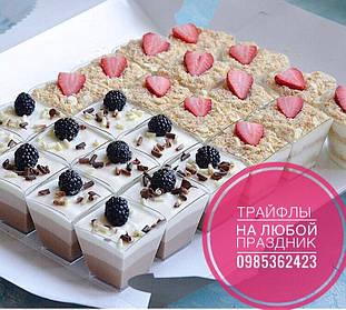 Трайфлы  на 8 марта . Десерты в стаканчиках в офис
