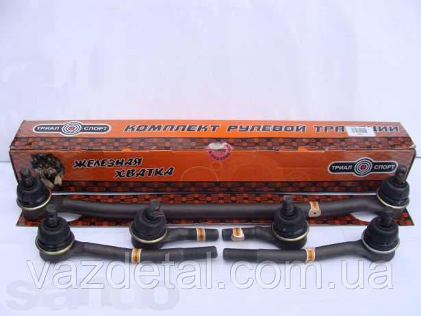 Трапеция рулевая ВАЗ 2101-2107 Триал