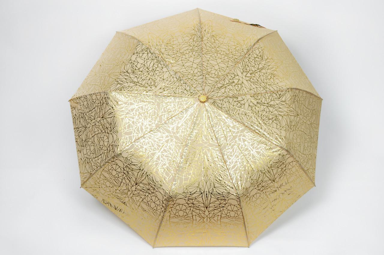 Стильный женский зонт