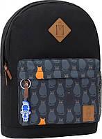 Рюкзак Bagland Молодежный W/R 17 л. чорний 193 (00533662)