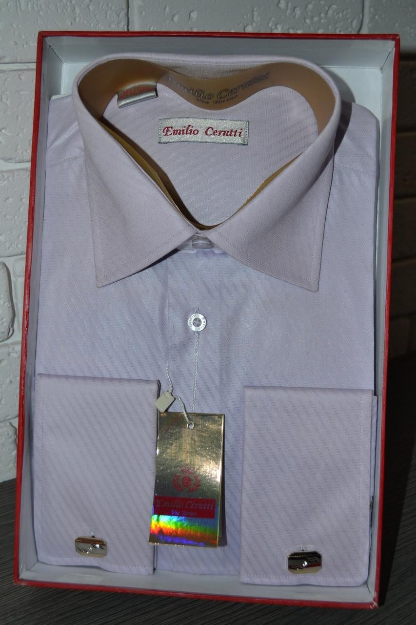 Сиреневая классическая мужская рубашка под запонку EMILIO GERUTTI  (размеры M, L, XL)