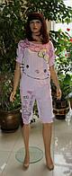 Пижама женская фирмы FUNILAI