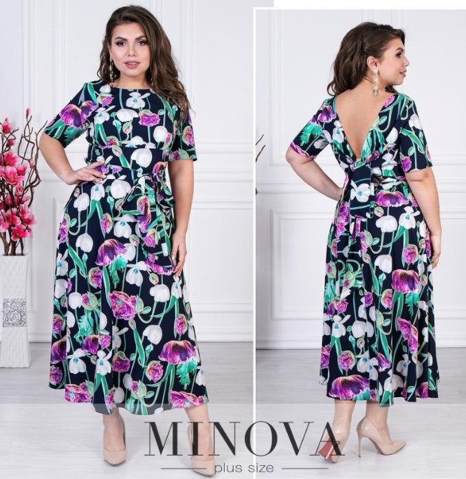 70c5dad5118 Платье-миди на запах с короткими рукавами и расклешенным подолом р-р ...