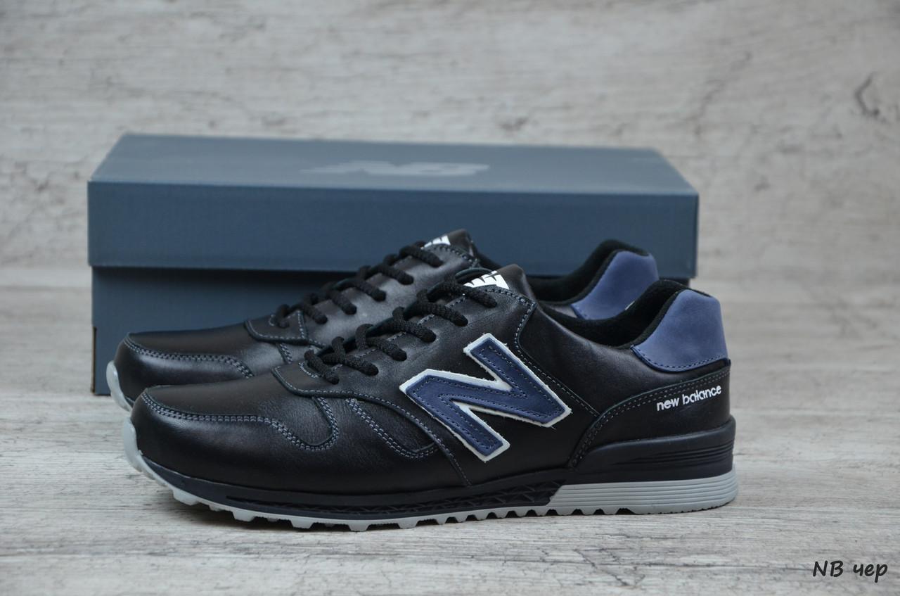 Мужские кожаные кроссовки New Balance  (Реплика) Размеры ► [42,43]