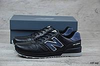 Мужские кожаные кроссовки New Balance  (Реплика) Размеры ► [42,43], фото 1