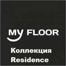 Коллекция Residence