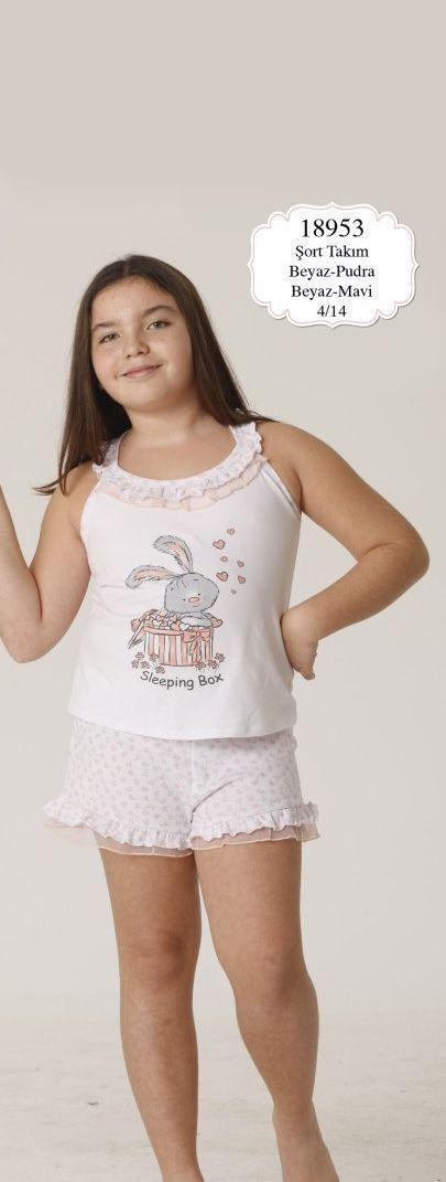 Комплект   майка шорты  фирмы AQUA