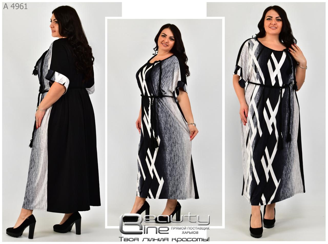 Женское платье в большом размере уни 58-76