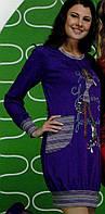 Домашнее платье фирмы Aqua 12171