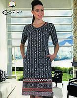 Женское домашнее платье фирмы CoCoon, фото 1
