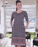 Женское домашнее платье фирмы CoCoon, фото 2