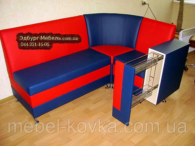 Красно-синий кухонный уголок с баром Престиж