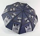 "Зонтик женский ""Fashion Paris"", фото 2"