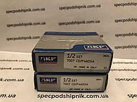 Подшипник 7007CD/P4ADGA SKF