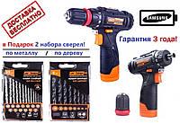 Шуруповерт Дніпро-М CD123QS (две батареи Samsung)! Шурик без башни)! Акция Разом Дешевше