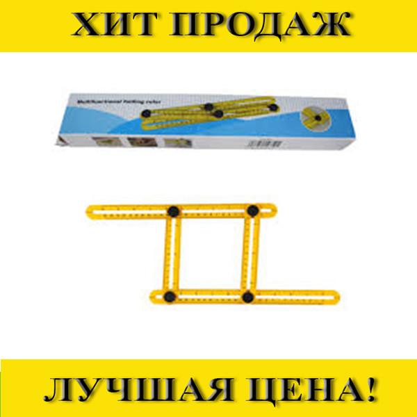 Мультифункциональная линейка Multifunctional folding ruler!Спешите Купить