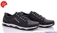 Мужские кроссовки УКРАИНА р 40-45(код 5092-00)