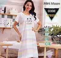 Женское домашнее платье   фирмы MINI MOON 47655