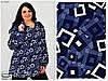 Рубашка женская большого размера раз. 58.60.62.64.66.68.70.72.74 , фото 2