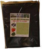 Агроволокно Р-50г/м2  1.6/10м (ПАКЕТИРОВАННОЕ) Premium-agro ЧЕРНОЕ (Мульча) Польша