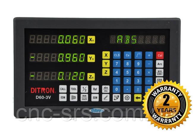 D60-3V трехкоординатное устройство цифровой индикации