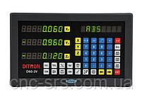 D60-3V трехкоординатное устройство цифровой индикации, фото 2