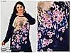 Туника женская большого размера раз. 58-60.62-64.66-68 , фото 2
