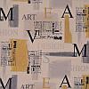 Ткань для штор Soho, фото 4